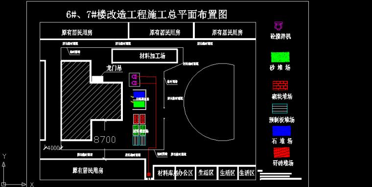 成都办公楼拆除改造施工组织设计方案(共186页,含施工图)