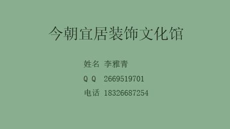 幸福爱巢低调简约二居室_9