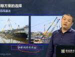 桥梁基于静力切割技术的拆除方法