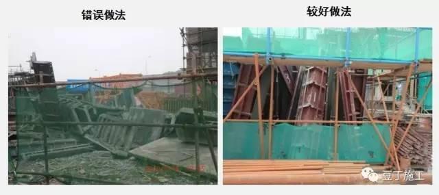 主体结构施工时,这些做法稍微改变一下,施工质量就能明显提高_9