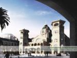 云南鑫益森林温泉度假酒店项目建筑设计(阿特金斯)