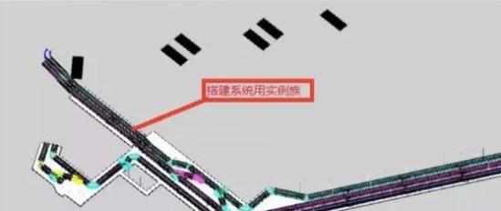 春节节后复工安全检查表资料免费下载