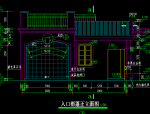 长沙某别墅建筑图