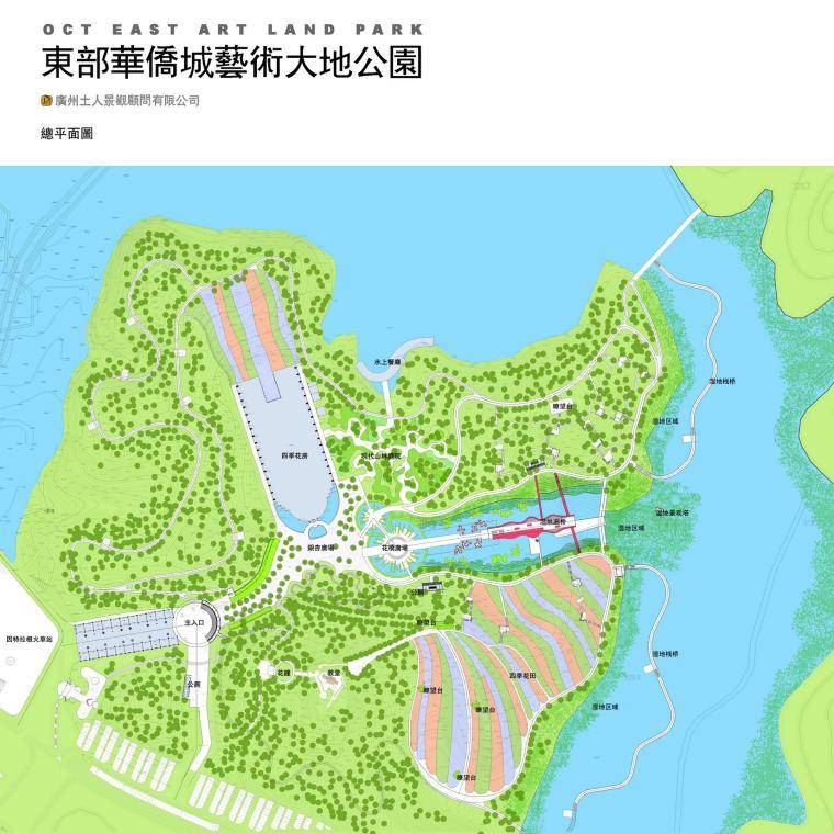深圳东部华侨城大地公园景观规划设计-2