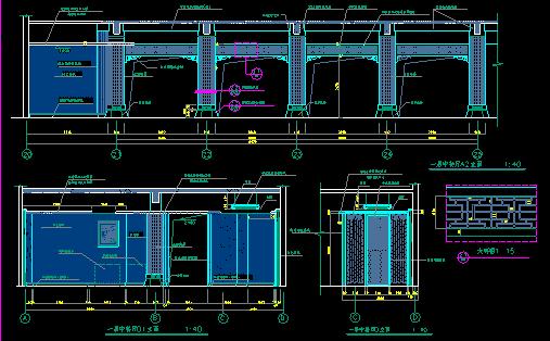 华海园住宅小区会所--经典中式餐厅施工图