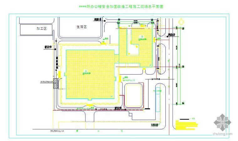 北京市某办公楼安全加固工程施工现场平面布置图