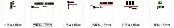 [南京]全国重点综合性历史艺术博物馆办公综合楼装修施工图资料图纸总缩略图
