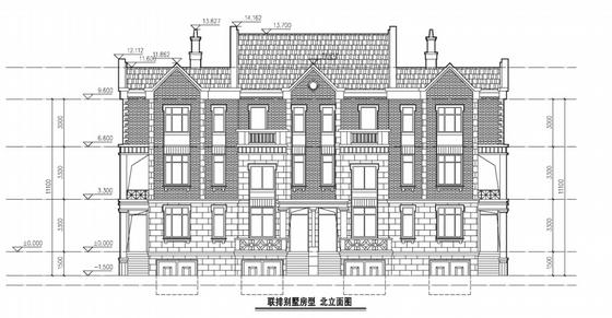 英式风格高档宜居别墅区规划设计立面图