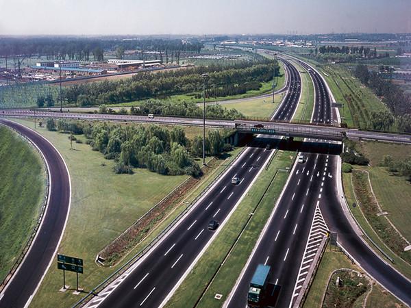 高速公路项目安全管理策划书(共95页)