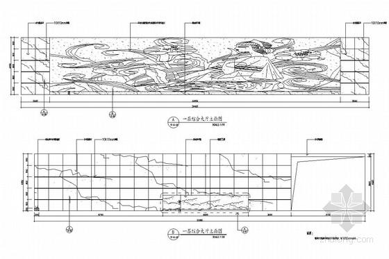[杭州]市中心核心地带重点惠民工程文化中心装修图(含实景图) 大厅立面图