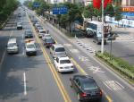 《城市道路设计规范》主要修订内容培训PPT(近200页)