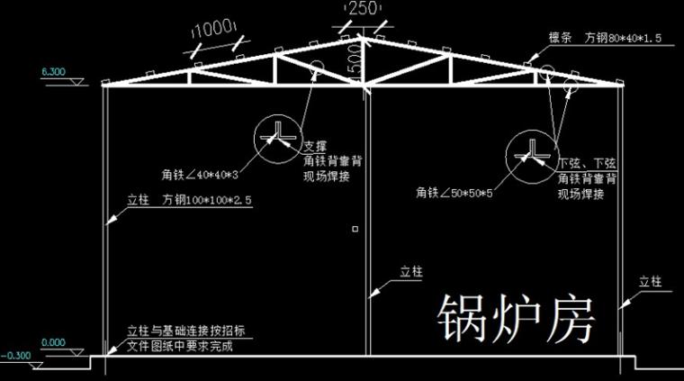 钢结构彩钢房深化设计