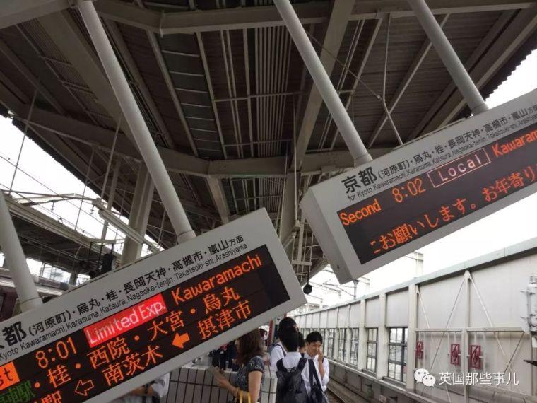 日本被公认为世界第一抗震强国,我们有很多要学习!_9