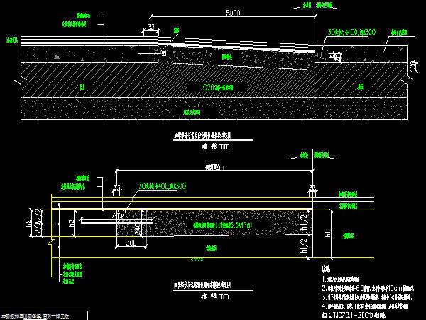 道路大修加罩部分与老路黑色白色路面相接段构造图DWG