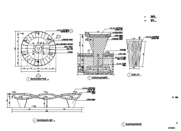 [江苏]现代中式花园洋房高档别墅区景观设计施工图(赠设计蓝图)