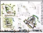 建筑快题设计