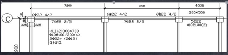 关于框架梁钢筋作业第三跨支座截面变化的疑问
