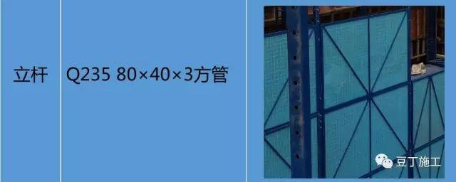 一种新型全钢式升降脚手架,在这里施工就像在室内施工一样_14