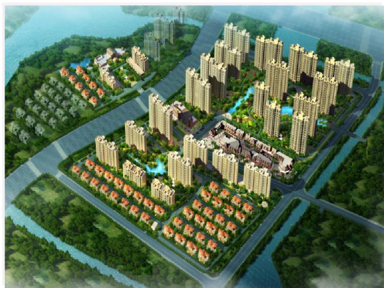 高层商业住宅精装修经验分享PPT(28页)