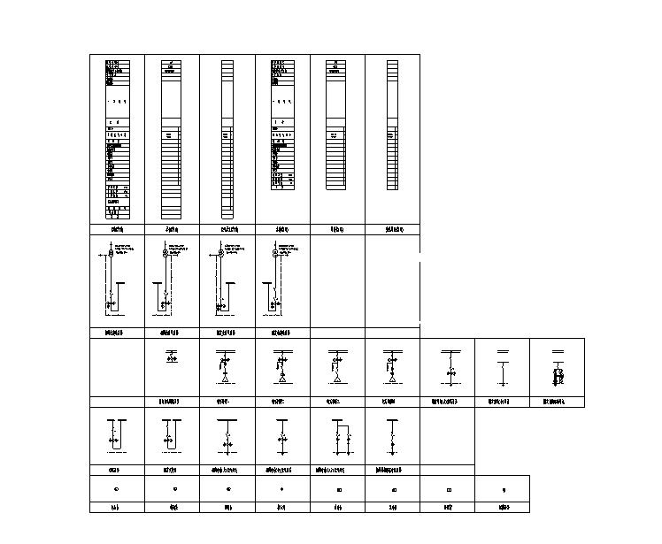 CAD常用标准图块