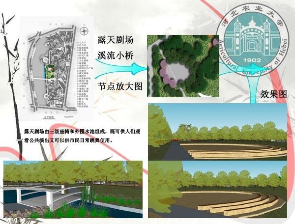 滨河公园景观设计_16