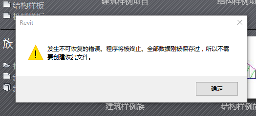 求助!软件下载完成打不开