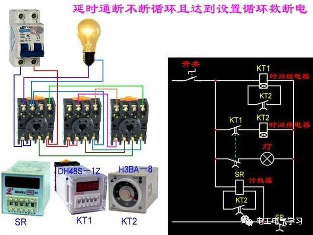 【电工必备】开关照明电机断路器接线图大全非常值得收藏!_33