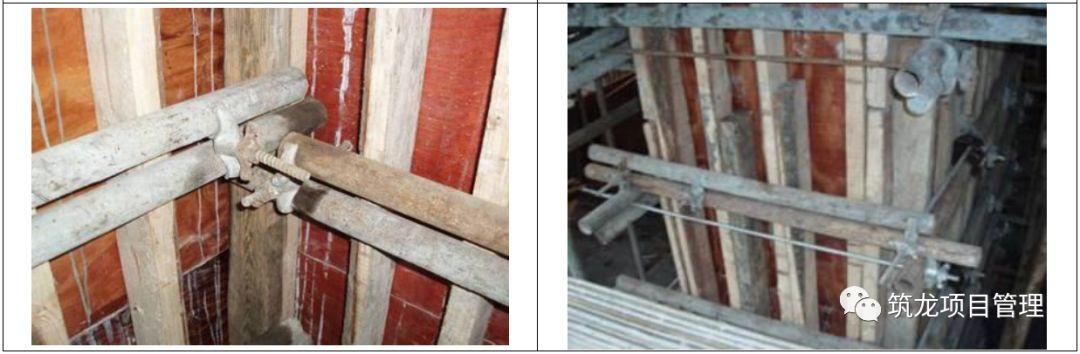 结构、砌筑、抹灰、地坪工程技术措施可视化标准,标杆地产!_20