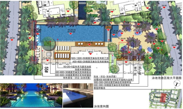 [海南]三亚高端温泉度假公寓景观设计方案(东南亚风格)-高端温泉度假公寓景观设计——泳池泡池区放大平面图