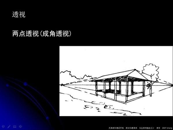 王子昂马克笔表现图例大放送~-p_large_xB4w_5b960000ea322d12.jpg