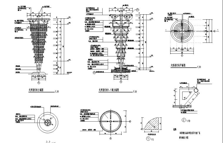 重庆广安思源广场景观工程CAD全套施工图_4
