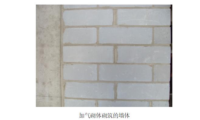 江苏省建筑业新技术应用示范工程应用成果评审申请书