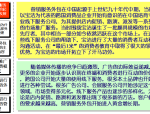 房地产营销外包管理(共100页)