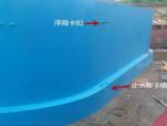 南水北调渠道带水运行缺陷处理施工技术