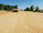 路基专项安全施工方案