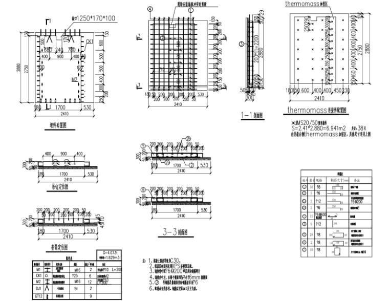 装配式外墙预制结构施工详图(CAD、10张)