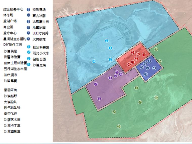 [内蒙古]和彤池盐湖生态旅游景区(自然,人文)