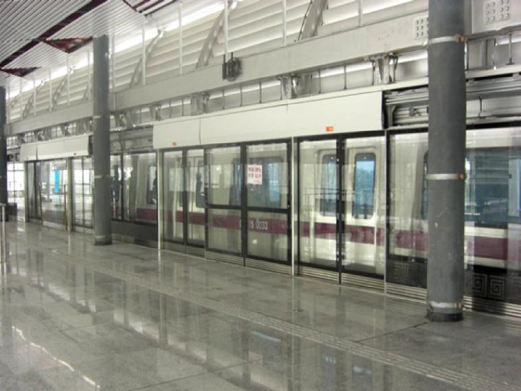 青岛地铁车站设备初步设计汇报PPT
