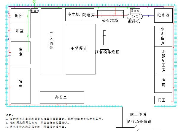 市政道路施工组织设计技术标(64页)