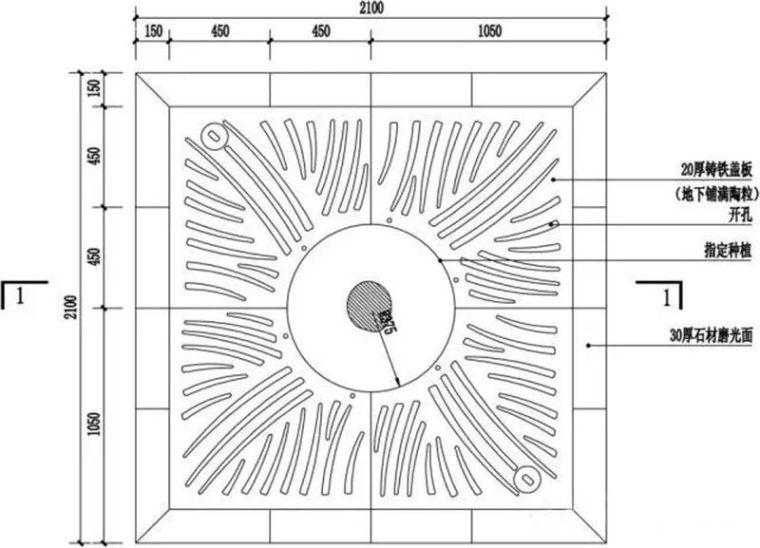 花式种植池·超具设计感_16