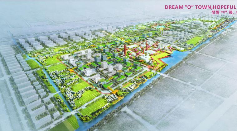 [浙江]杭州梦想小镇建筑设计方案文本