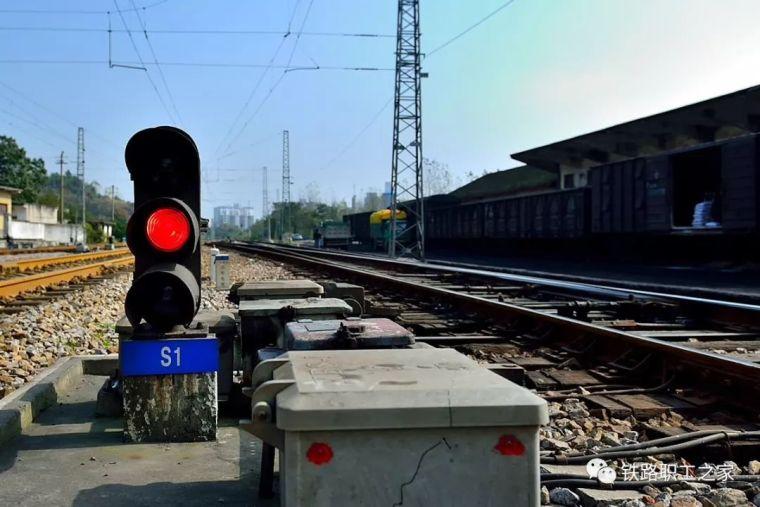 铁路系统段务排行榜!待遇最好是哪个段?