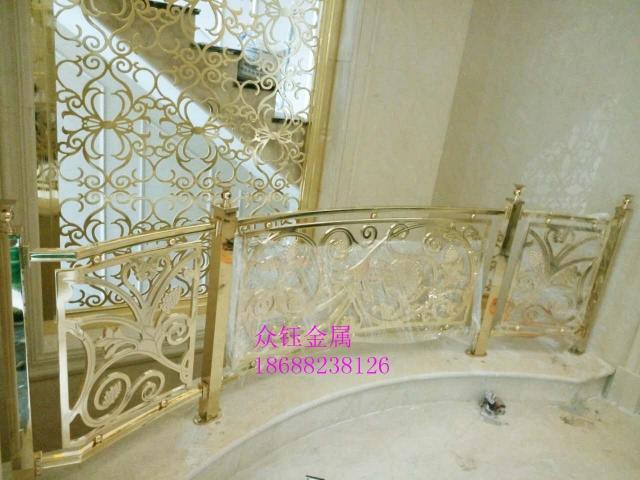 新型玫瑰金铝艺雕花楼梯护栏,铝板雕刻镀金护栏