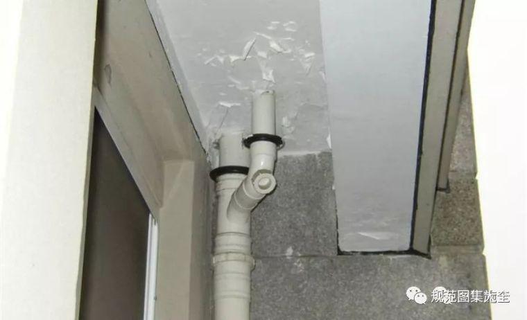 建筑施工中常见的60个问题和处理建议_39