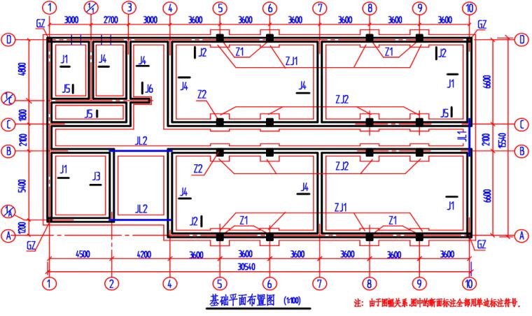 房屋结构施工图识图(PPT,152页)_3