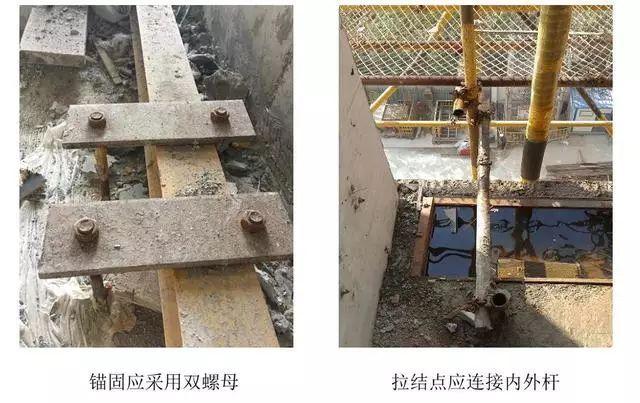 悬挑脚手架搭设施工工艺标准
