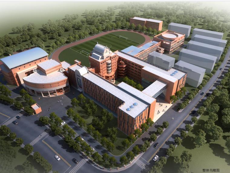 [上海]复兴高级中学改建及修缮工程建筑方案文本