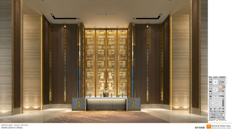 [佛山]新中式售楼处概念设计方案