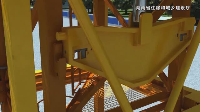 湖南省建筑施工安全生产标准化系列视频—塔式起重机-暴风截图2017726660477.jpg