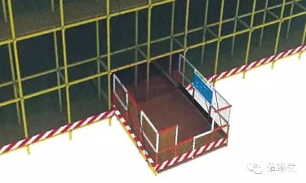 施工现场安全生产标准化做法(脚手架篇)_15
